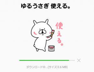 【人気スタンプ特集】ゆるうさぎ 使える。 スタンプ (2)