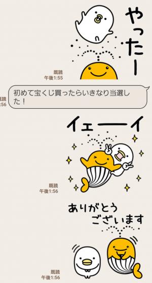 【限定無料スタンプ】宝くじクーちゃん×うるせぇトリ スタンプ(2017年06月05日まで) (5)