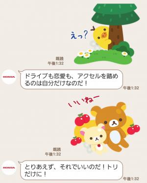 【限定無料スタンプ】ピスケ&うさぎ&ホンディー スタンプ(2017年05月22日まで) (8)