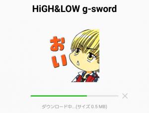 【限定無料スタンプ】HiGH&LOW g-sword スタンプ(2017年06月05日まで) (2)