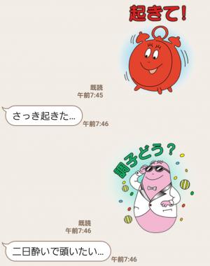 【隠し無料スタンプ】LINE POP2xバーバパパ スタンプ(2017年05月16日まで) (15)