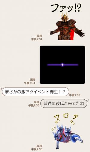【人気スタンプ特集】アナザー動く!ハーデスのスタンプ (7)