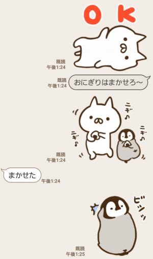 【人気スタンプ特集】ねこぺん日和3 スタンプ (6)