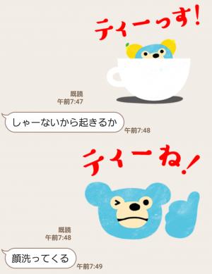 【限定無料スタンプ】ミズクマ 朝ティーVer. スタンプ(2017年05月22日まで) (7)