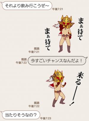 【人気スタンプ特集】アナザー動く!ハーデスのスタンプ (4)