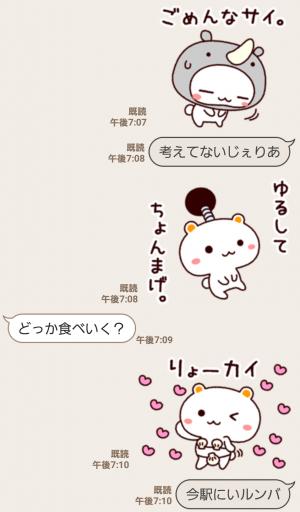 【人気スタンプ特集】しろくまねこ【だじゃれセット】 スタンプ (5)