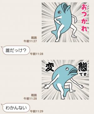 【人気スタンプ特集】びちゃびちゃ動く魚人 スタンプ (3)