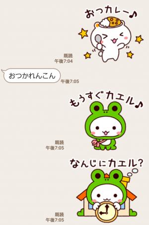 【人気スタンプ特集】しろくまねこ【だじゃれセット】 スタンプ (3)