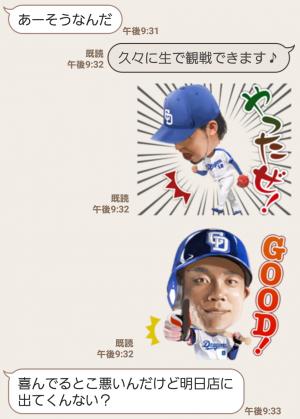 【人気スタンプ特集】中日ドラゴンズ 選手スタンプ 第1弾 スタンプ (4)