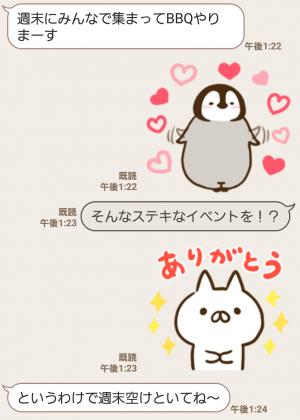 【人気スタンプ特集】ねこぺん日和3 スタンプ (5)