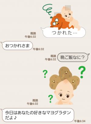 【隠し無料スタンプ】キユーピーとヤサイな仲間たち スタンプ(2017年08月06日まで) (5)
