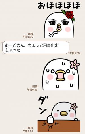 【人気スタンプ特集】うるせぇトリの彼女★動くの1個目 スタンプ (4)