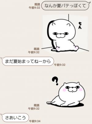 【人気スタンプ特集】ぬこ100% 2017 スタンプ (5)
