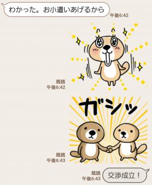 【人気スタンプ特集】突撃!ラッコさん クラシック版 スタンプ (7)