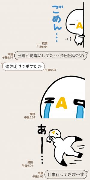 【限定無料スタンプ】ざっくぅ スタンプ(2017年05月29日まで) (9)
