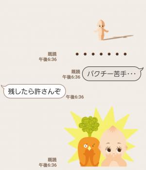 【隠し無料スタンプ】キユーピーとヤサイな仲間たち スタンプ(2017年08月06日まで) (7)
