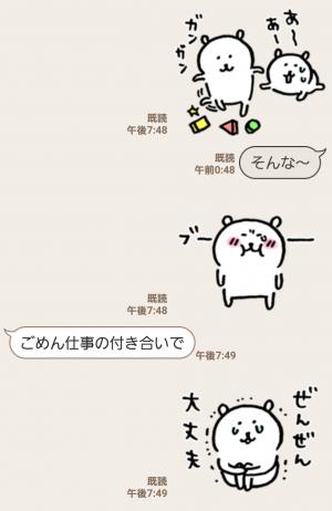 【人気スタンプ特集】自分ツッコミくま らぶ2 スタンプ (5)