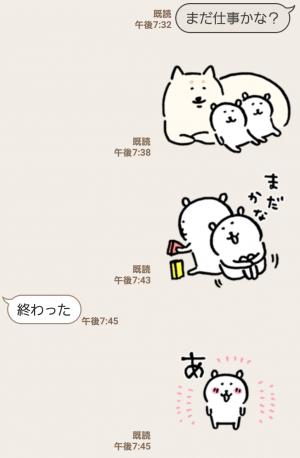 【人気スタンプ特集】自分ツッコミくま らぶ2 スタンプ (3)