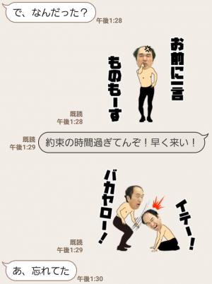 【人気スタンプ特集】神降臨!動く 江頭250 スタンプ (7)