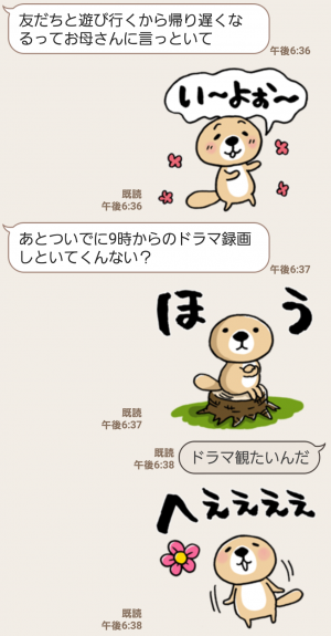 【人気スタンプ特集】突撃!ラッコさん クラシック版 スタンプ (3)