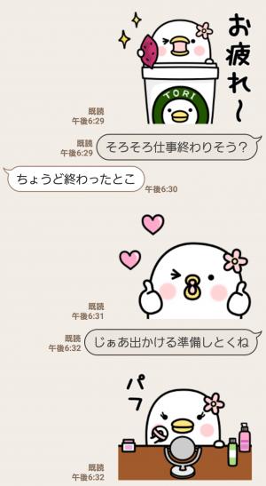 【人気スタンプ特集】うるせぇトリの彼女★動くの1個目 スタンプ (3)