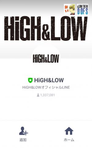 【限定無料スタンプ】HiGH&LOW g-sword スタンプ(2017年06月05日まで) (1)