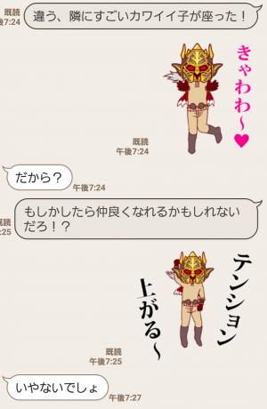 【人気スタンプ特集】アナザー動く!ハーデスのスタンプ (5)
