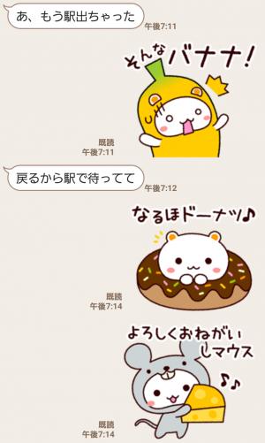 【人気スタンプ特集】しろくまねこ【だじゃれセット】 スタンプ (6)