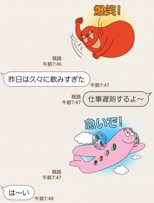 【隠し無料スタンプ】LINE POP2xバーバパパ スタンプ(2017年05月16日まで) (16)