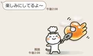 【人気スタンプ特集】夏季・可愛すぎない大人にやさしいスタンプ (7)