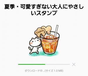 【人気スタンプ特集】夏季・可愛すぎない大人にやさしいスタンプ (2)