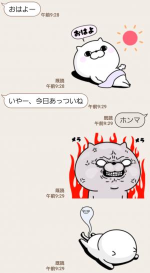 【人気スタンプ特集】ぬこ100% 2017 スタンプ (3)