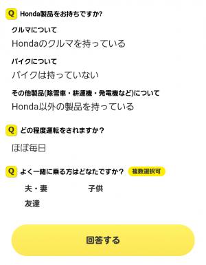 【限定無料スタンプ】ピスケ&うさぎ&ホンディー スタンプ(2017年05月22日まで) (3)
