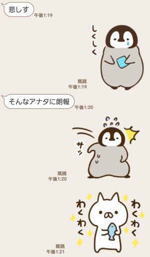 【人気スタンプ特集】ねこぺん日和3 スタンプ (4)