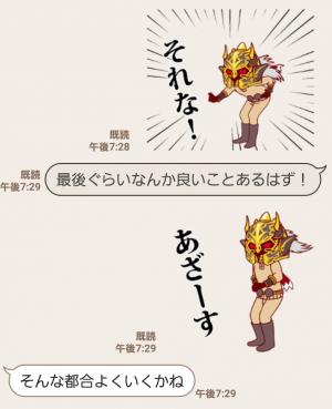 【人気スタンプ特集】アナザー動く!ハーデスのスタンプ (6)