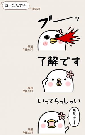 【人気スタンプ特集】うるせぇトリの彼女★動くの1個目 スタンプ (6)