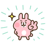 【無料スタンプ速報】キリン×カナヘイ コラボスタンプ(2017年06月19日まで)
