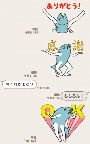 【人気スタンプ特集】びちゃびちゃ動く魚人 スタンプ (6)