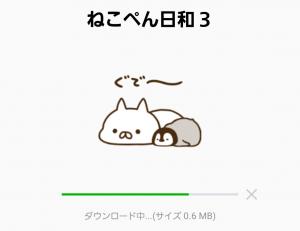 【人気スタンプ特集】ねこぺん日和3 スタンプ (2)
