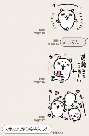 【人気スタンプ特集】自分ツッコミくま らぶ2 スタンプ (4)