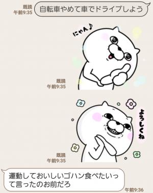 【人気スタンプ特集】ぬこ100% 2017 スタンプ (6)