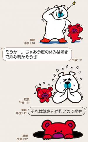 【限定無料スタンプ】クマの親子♪タッフィー&ハッピー☆ スタンプ(2017年05月29日まで) (8)