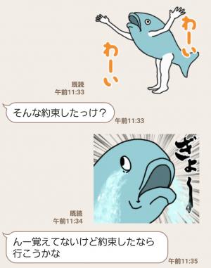 【人気スタンプ特集】びちゃびちゃ動く魚人 スタンプ (5)