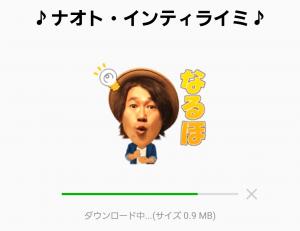【人気スタンプ特集】♪ナオト・インティライミ♪ スタンプ (2)