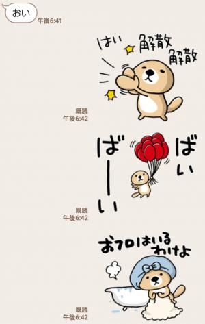 【人気スタンプ特集】突撃!ラッコさん クラシック版 スタンプ (6)