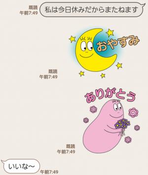 【隠し無料スタンプ】LINE POP2xバーバパパ スタンプ(2017年05月16日まで) (17)