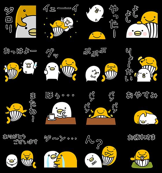 【限定無料スタンプ】宝くじクーちゃん×うるせぇトリ スタンプ(2017年06月05日まで)