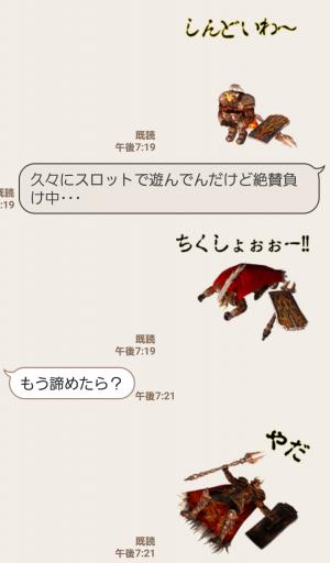 【人気スタンプ特集】アナザー動く!ハーデスのスタンプ (3)
