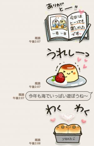【人気スタンプ特集】夏季・可愛すぎない大人にやさしいスタンプ (6)