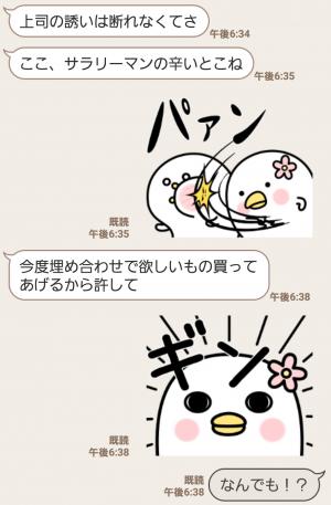 【人気スタンプ特集】うるせぇトリの彼女★動くの1個目 スタンプ (5)